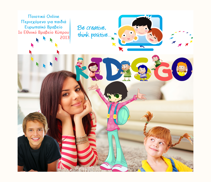 kidsgo-award