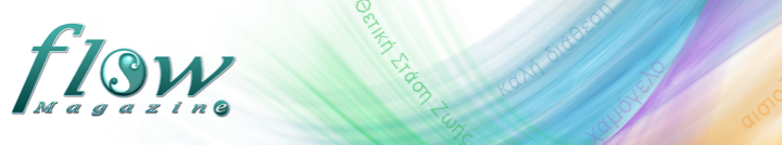 flowmagazine site-logo