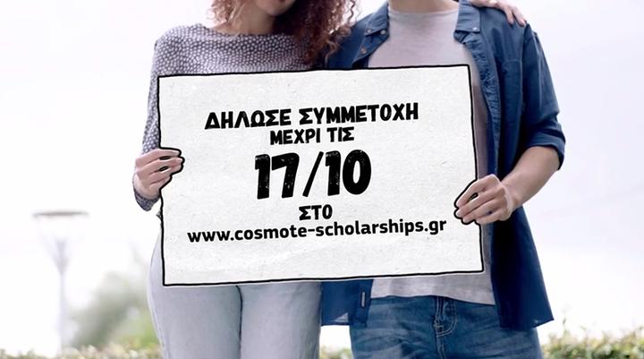 i-cosmote-stirizei-tous-neous-foitites-me-51-ypotrofies-ypsous-770-000-eyro-icon3