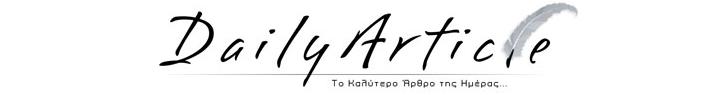 dailyarticle-logo