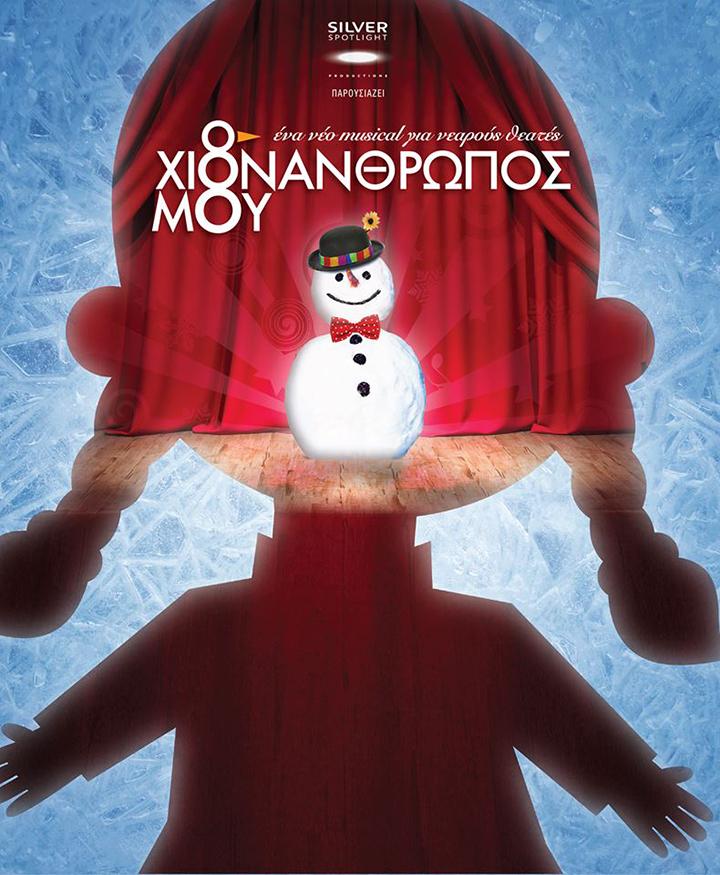 o-xionanthropos-moy-image01