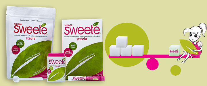 sweete-stevia-icon4