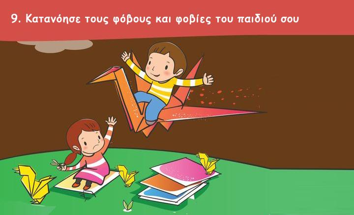 Child-Psychology-10