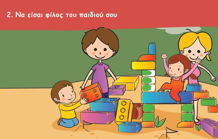 Child-Psychology-3