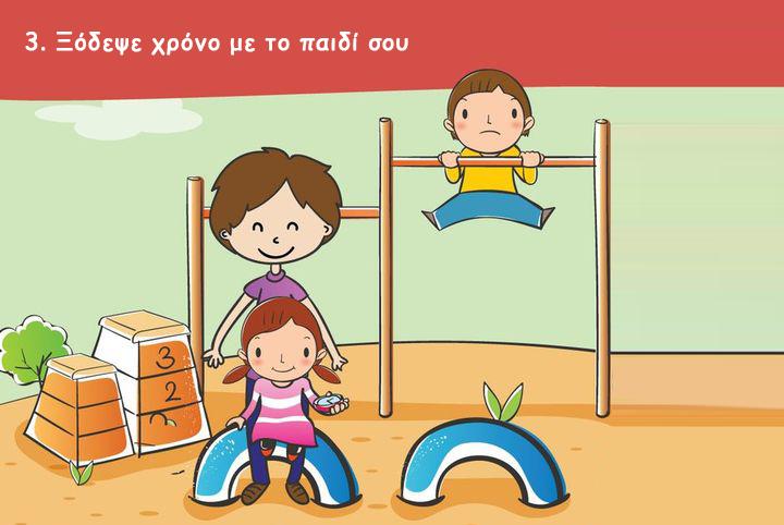 Child-Psychology-4
