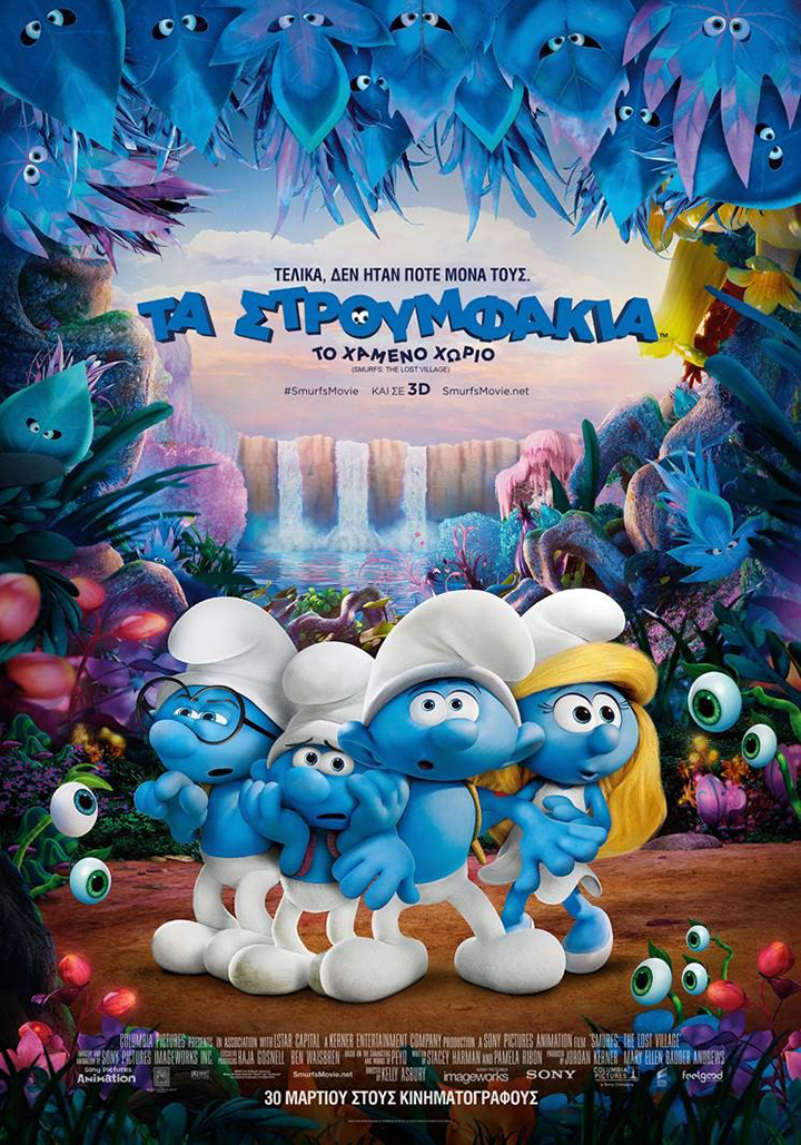 smurfs-the-lost-village-ta-stroymfakia-to-chameno-chorio-Poster