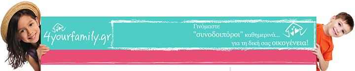 4yourfamily-logo