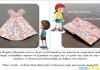 ftiaxnoume mikra foremata-origami