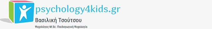 psychology4kids logo