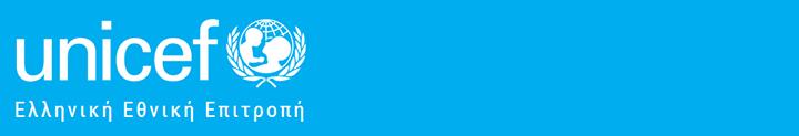 unicef-gr-logo