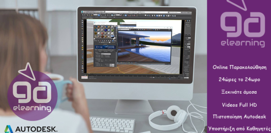 gaelearning-courses-3ds-max-video tutorials