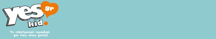 yeskid site-logo