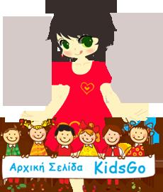HomePageKidsgo_logo3