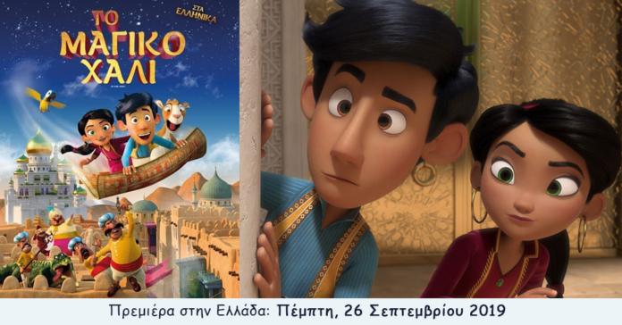 tainia-film-cinema