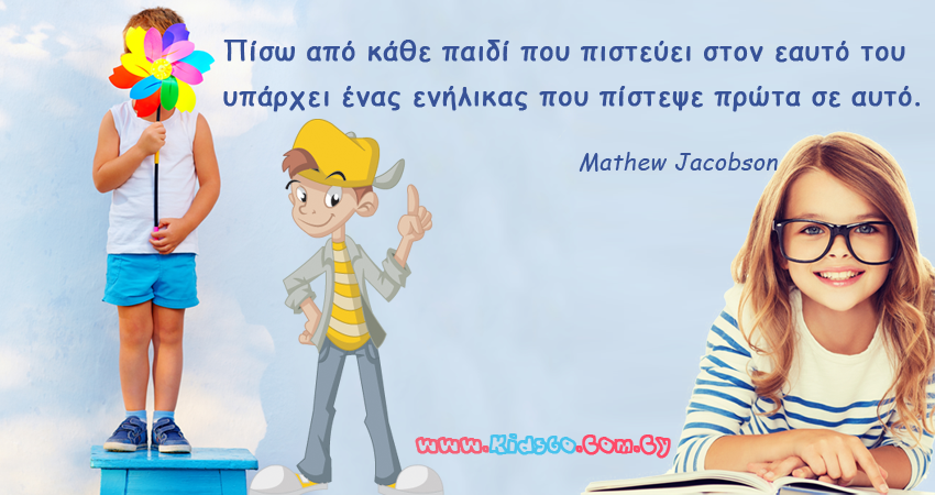 Math_Jacobson